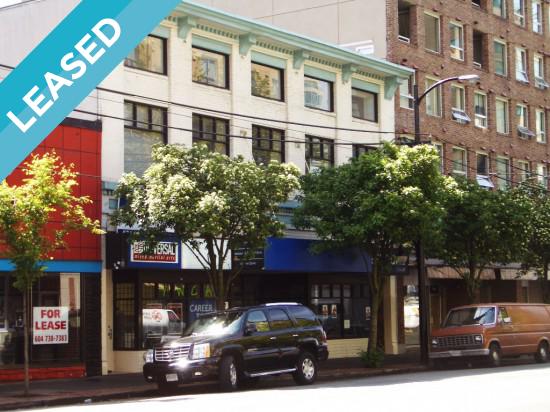 200 1256 Granville Street Vancouver